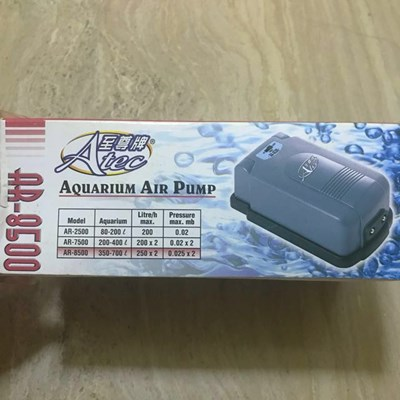 Atec Aquarium Fish Air Pump AR- 8500