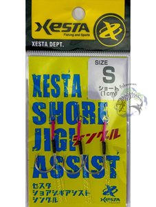 xesta dept Shore Jigging Assist Single