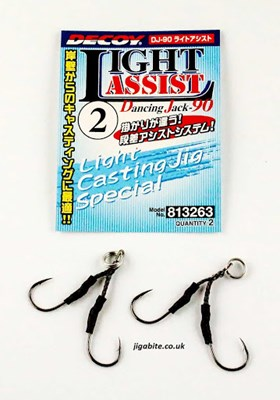 DECOY DJ-90 Dancing Jack Light Assist Hooks