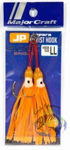 major craft jigpara assist hook rock single/ glow