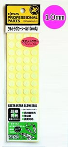 xesta ultra glow seal 10mm